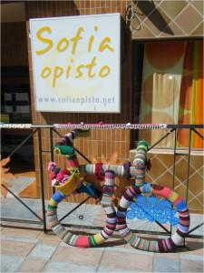 Urban Knitting en Fuengirola - Hotel Yaramar Fuengirola